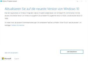 Windows 10 Anniversary Update Installation