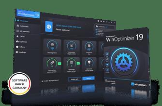 Ashampoo WinOptimizer 19 PC Tuning